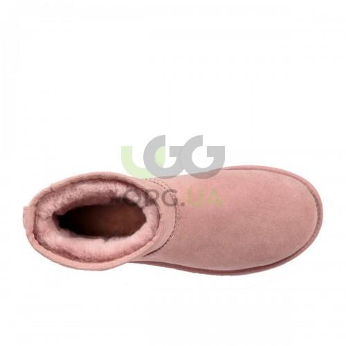 Classic Mini II Metall Pink
