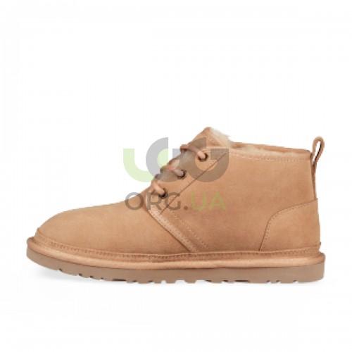 Neumel Boot Chestnut