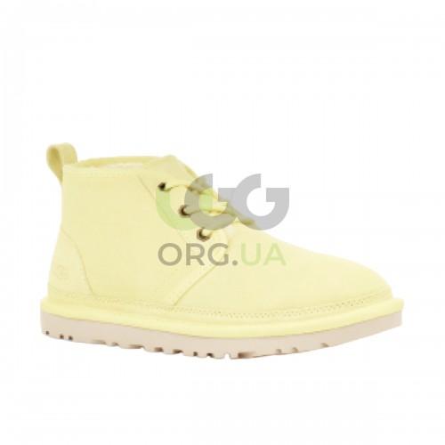 Neumel Boot Yellow